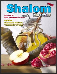 Shalom magazine cover